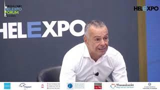 Thessaloniki Helexpo Forum 14.9.20 | Τουρισμός και νέες Συνθήκες