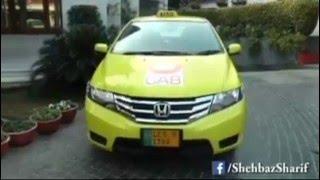 Main Shebaz Sharif In yellow cab vehcile