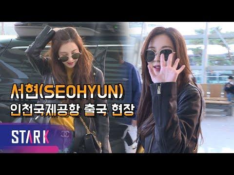 소녀시대 서현, 'See U Soon Thailand!!' (SNSD SEOHYUN, ICN INT' Airport Departure)