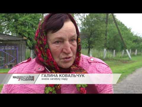 На Житомирщині дорослий чоловік застрелив 19-річну дівчину і наклав на себе руки