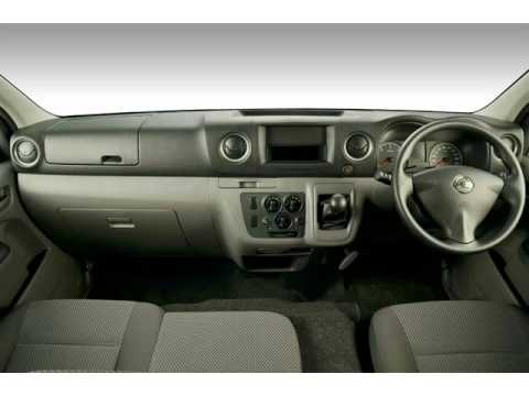 2015 NISSAN NV350 PANEL VAN 25 WIDE BODY Auto For Sale On Trader South Africa