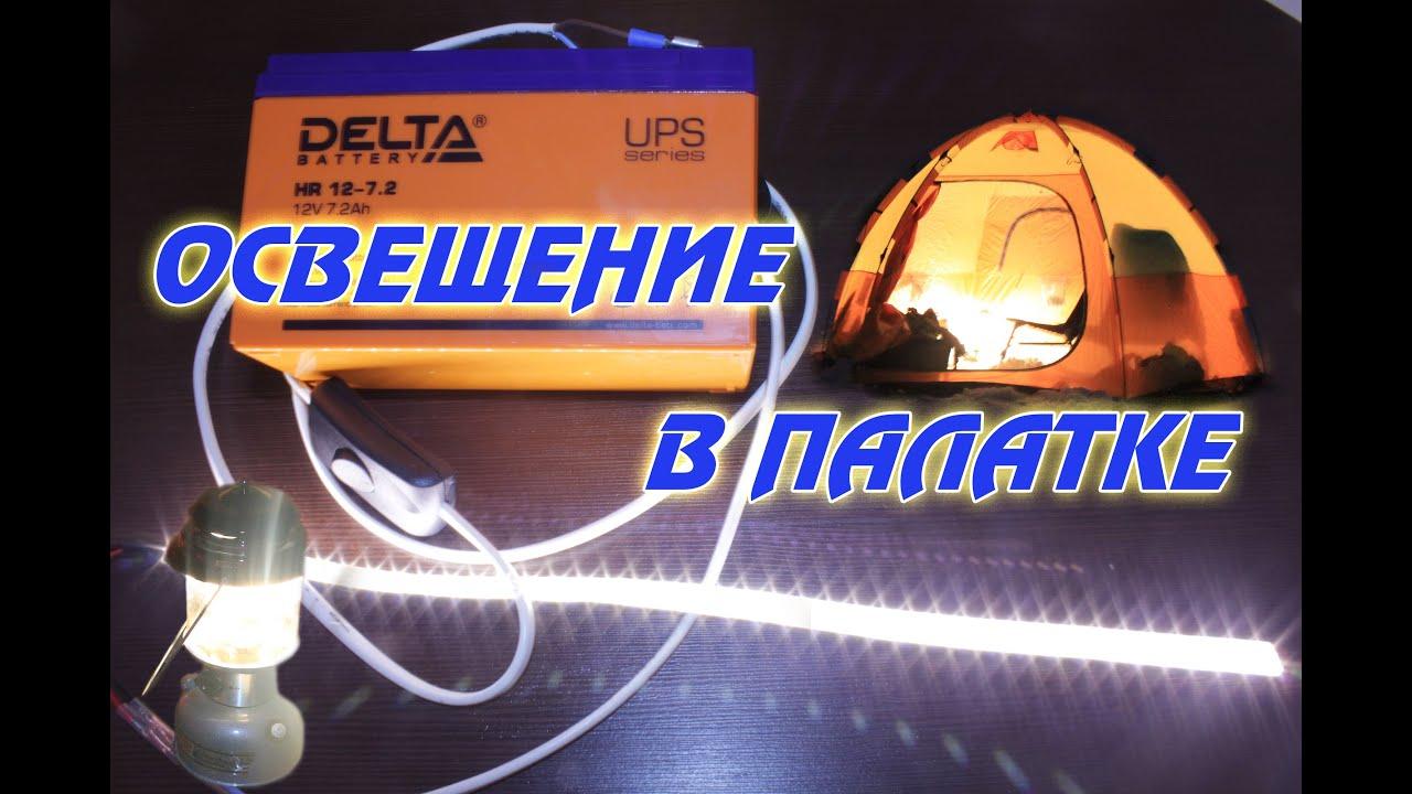 Лучшие ✚ ➤ цены на зимние палатки для рыбалки ➡ бесплатная доставка по украине и киеву ☎ (044) 303-98-98.
