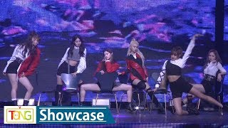 [3.07 MB] Everglow(에버글로우) '달아'(Moon) Showcase Stage (Arrival of Everglow) [통통TV]