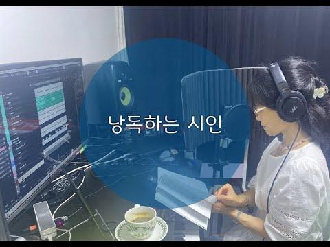 소설낭독,붉은전쟁2 (20),6.25,펑더화이의 6.25,한국전쟁,구양근소설
