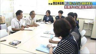 冠水による被害が出た岡山県倉敷市では、被災ごみや粉じんによる健康被...