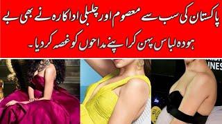 Pakistani Actress Bold Photoshoot - @Sitaro Ka Jahan