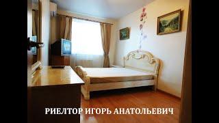 аренда 1-комнатной квартиры в Ж/К