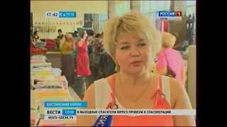 Выставка-ярмарка ивановского текстиля открылась в Сочи