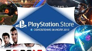 PlayStation Store: обновление 8 июля - F1 2015, Rocket League и другое!