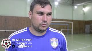 Экс вратарь сборной России Павел Хомутинников дал мастер класс в Липецке