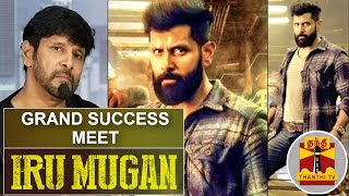 Chiyaan Vikram's Exciting Speech at at Iru Mugan Grand Success Meet