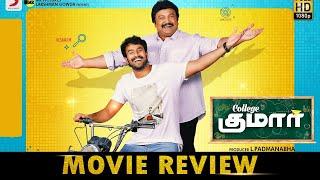 College Kumar Movie Review Tamil l Rahulvijay | Priyavadlamani | Prabhu | Madhubala | TalksOfCinema