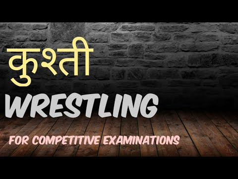 Sports Terminology Part 14 | Kushti wrestling terms |