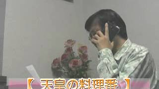 「天皇の料理番」初回視聴率「15.1%」で「第2位」 「テレビ番組を斬る...