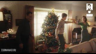 """Сын танцует с мамой: просто, красиво, в удовольствие! OST """"Поймай меня, если сможешь"""""""