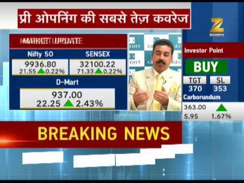 First Trade: Buy ICICI Bank, D-Mart, Tata Sponge | सबसे ज्यादा शेयर, सबसे सटीक सलाह