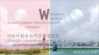 (W 더블유 OST) Park Boram (박보람)- Please Say Something, Even Though It is a Lie (거짓말이라도 해줘요) LYRICS