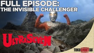 Ultraseven: Episode 1 - The Invisible Challenger (Full Episode)