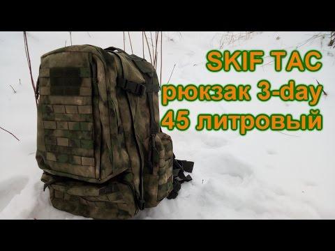купить Рюкзак Солдатский 19 Л. Расширяемый