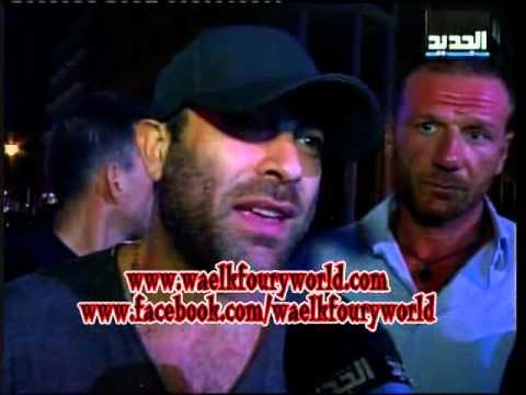 Wael kfoury interview @ Elissa Concert 24 Aug 2012