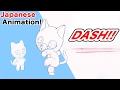 Japanese Animation TRICKS!