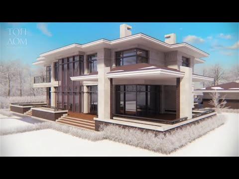 Современный проект строительства загородного дома
