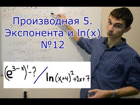 Как вычислить ln числа