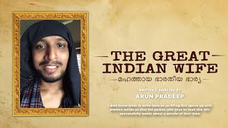 The Great Indian Wife - Short