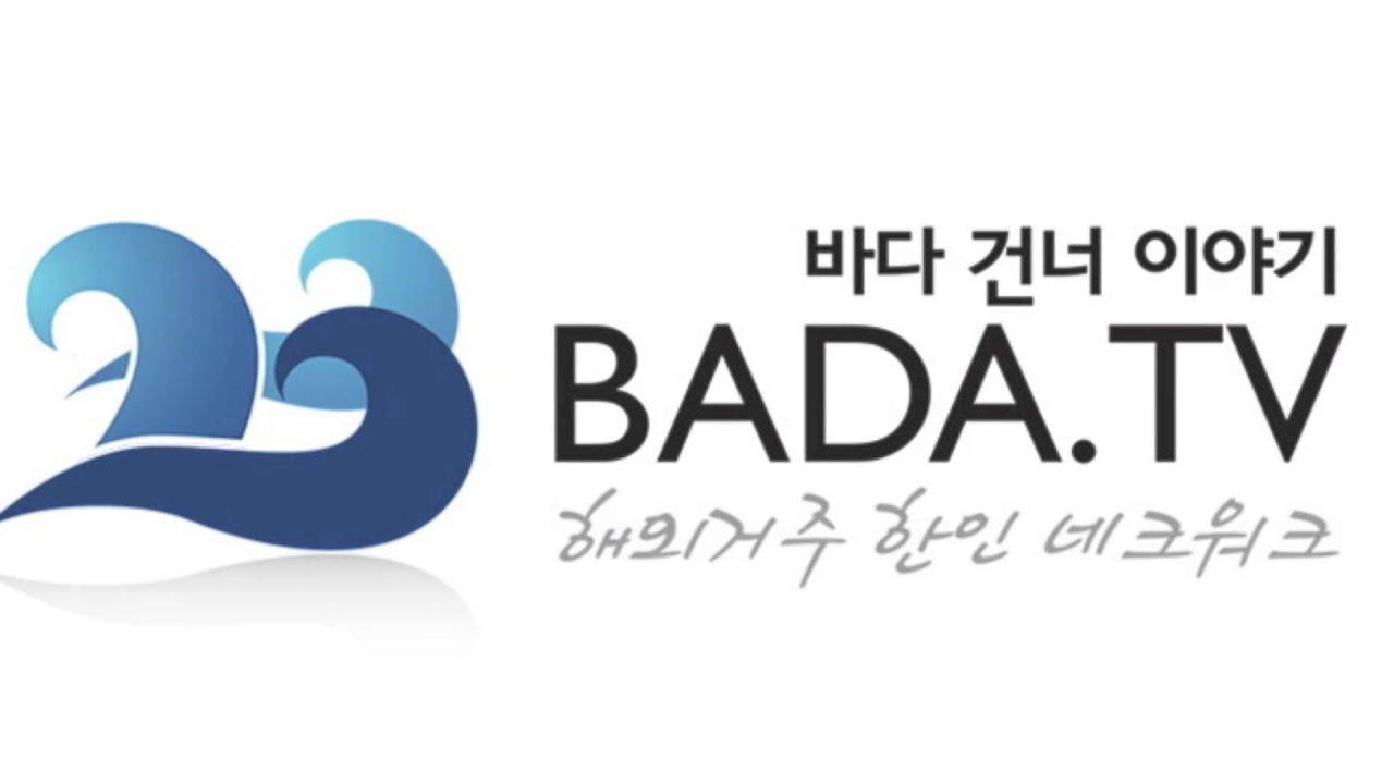 bada.tv