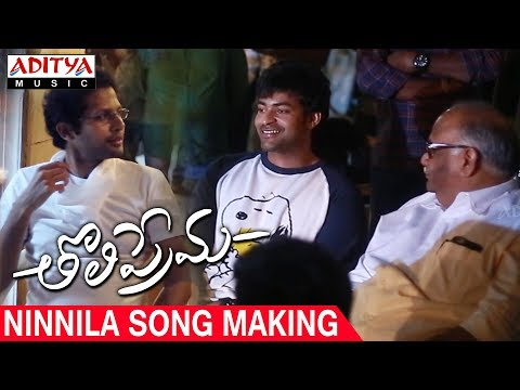 Ninnila Song Making | Tholi Prema Songs |...