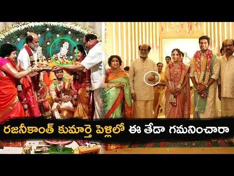 Rajinikanth Daughter Soundarya Rajinikanth Wedding Highlights | Soundarya And Vishagan Vanangamudi