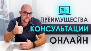 Как получить онлайн-консультацию у андролога Андрея Лычагина? Уролог онлайн