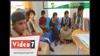 """الأطفال المجندون يكشفون أسرار الميليشيا الحوثية """"فيديو"""""""