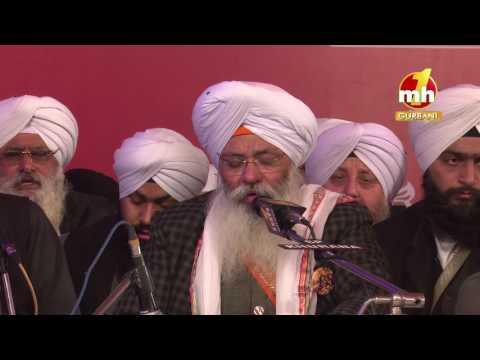 PAATH SRI JAPJI SAHIB | BHAI GURIQBAL SINGH JI AMRITSAR