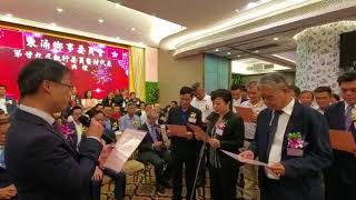 Publication Date: 2019-07-16 | Video Title: 東涌鄉事委員會第二十九屆就職典禮 - 宣誓