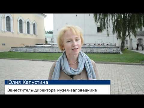 Всё кино о Ярославле 27 августа в 21.00 в Ярославском музее-заповеднике