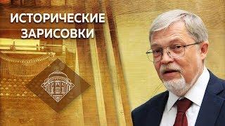 Е.Ю.Спицын и П.Ю.Савельев