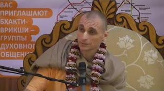 Шримад Бхагаватам 4.23.21 - Шри Гаурахари прабху