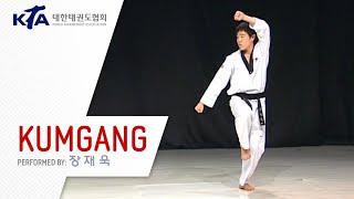 Kumgang Poomsae (Jang Jae-wook, KTA Korea Taekwondo Association)