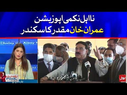 Fiza Akbar Praises PM Imran Khan