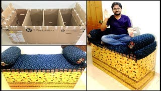 DIY Mini Sofa || How to make Cardboard Sofa at Home