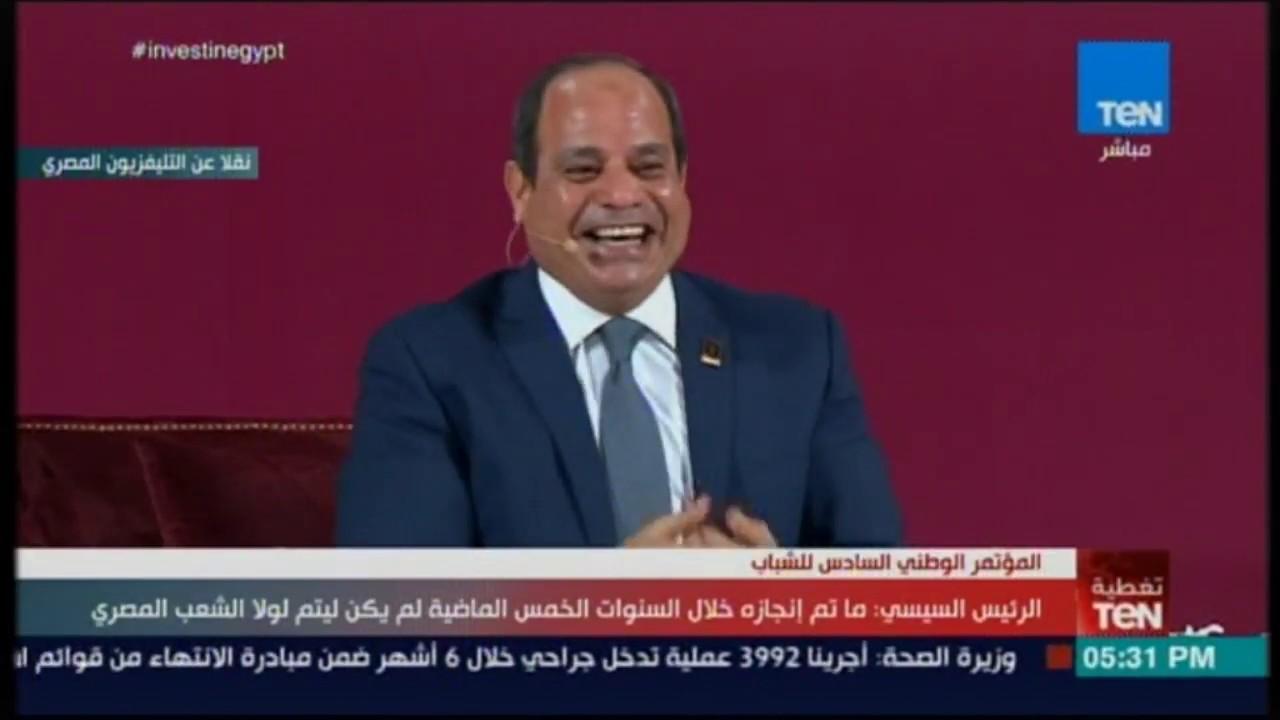 السيسي عن رقص المصريين لـ