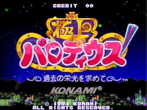 "Gokujou Parodius OST - Capsule Monster ""Cappuccino"""