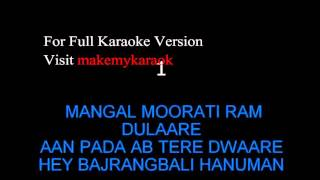Hey Bajrangbali Hanuman Karaoke