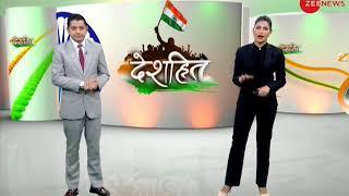 Deshhit: Sushil Gupta had Rajya Sabha offer when he quit Congress, tweets Ajay Maken