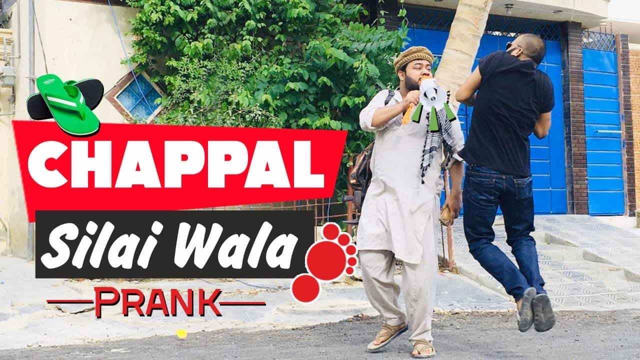   Chappal Silai Wala Prank   By Nadir Ali in   P 4 Pakao   2020