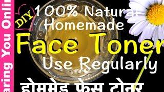 natural homemade face toner ह मम ड फ स ट नर get tight healthy glowing skin