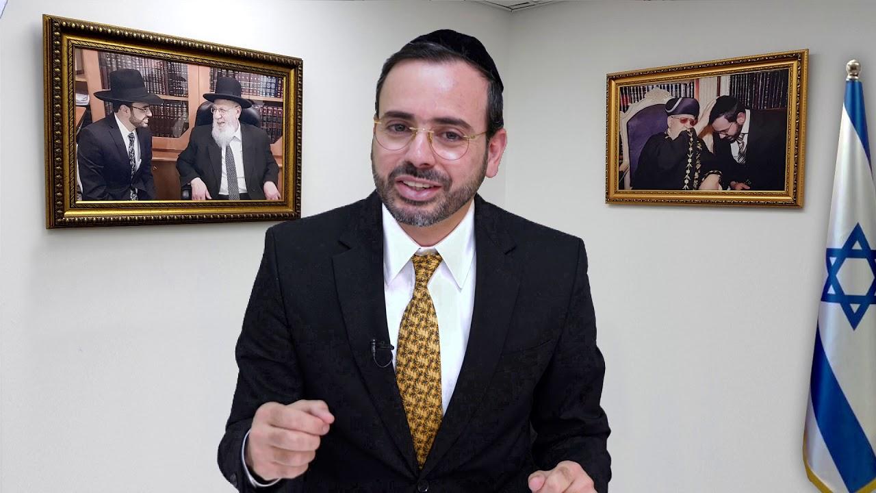 הרב אוריאל בוסו - פרשת וילך
