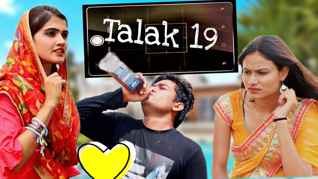 Talak Episode 19 || Haryanvi Rajsthani viral Natak By Mukesh Sain On Rss Movie