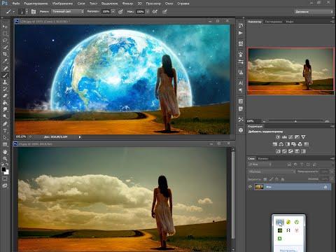 как поменять небо в фотошоп Cs6